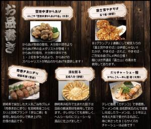 food007