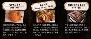 food008