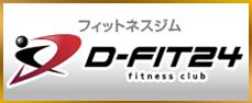 Dfit24
