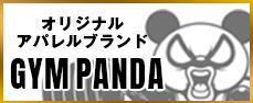 GYMPANDA